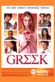 greekposter
